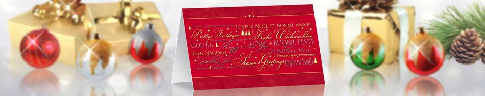 Weihnachtskarten Verlag.Kaan Verlag Weihnachtskarten Und Glückwunschkarten Modern